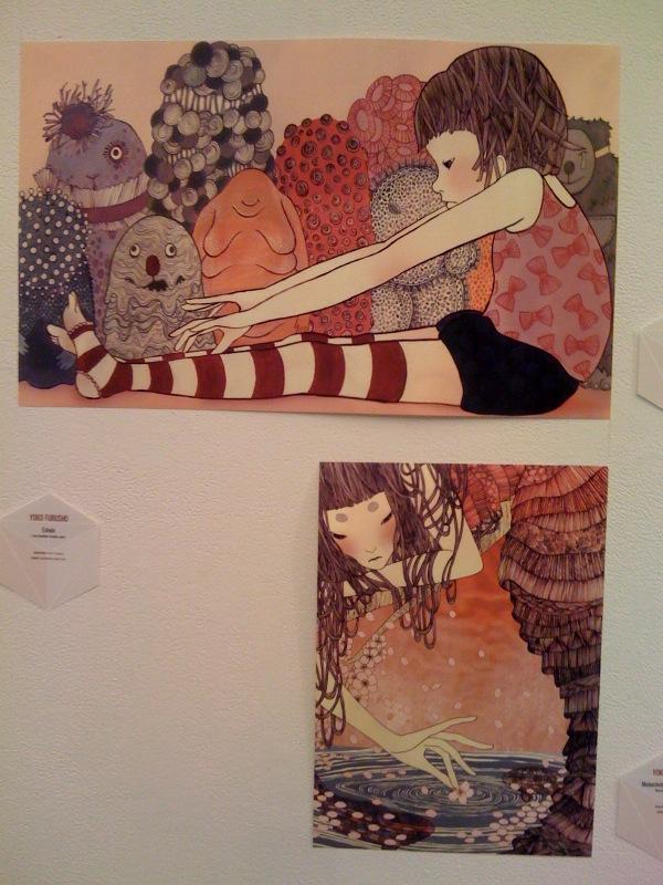 Health Virus and Melancholy of Japanese Girl, Yoko Furusho