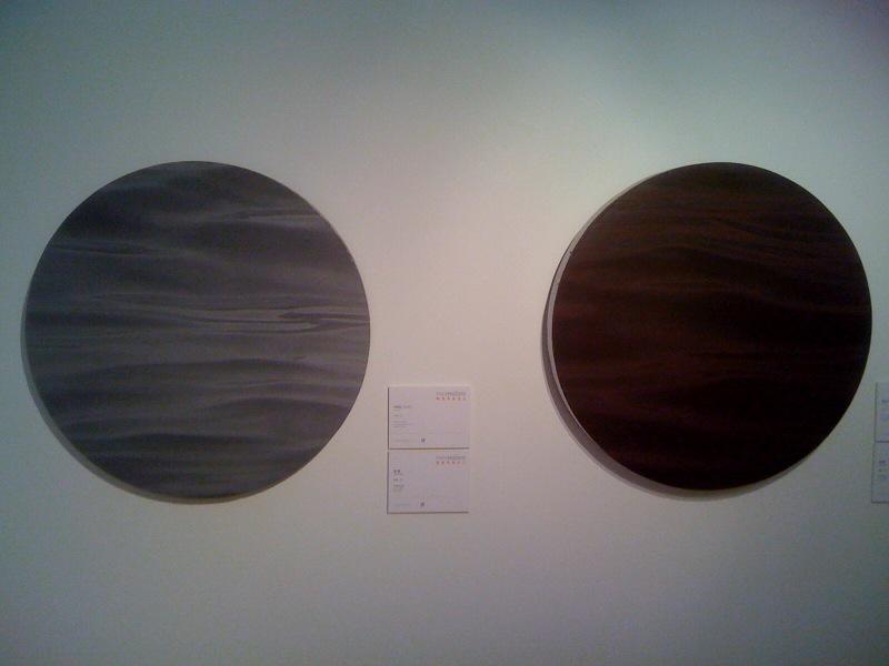 Hou Yong, Grey - 02, 2009, Red - 03, 2009