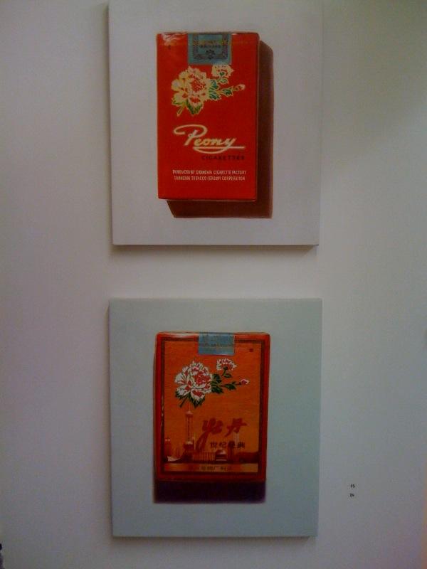 Peony (Study), 2010, Peony Cigaretts, 2010