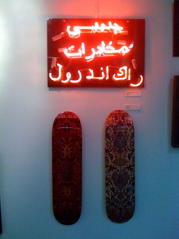 Eric Parnes, Sex, Drugs, Rock and Roll in Farsi, Eric Parnes, Persian Carpet (skateboards)., Stillife Gallery