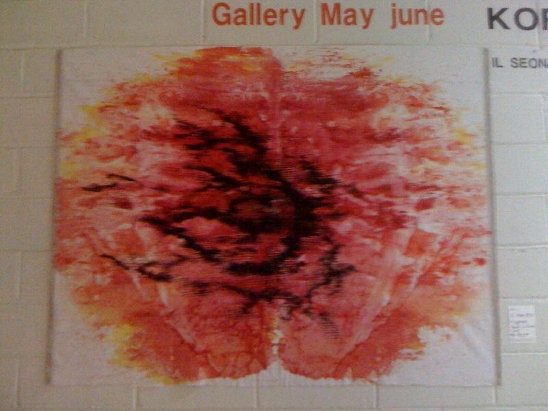 Il Seon Ryu, Fragrance, 2010, Gallery May june