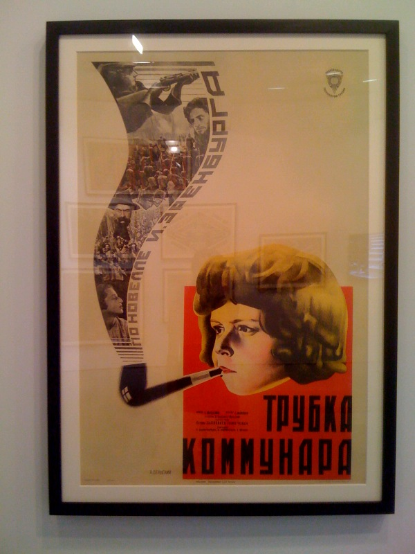 Anatoly Belsky, Pipe of the Communards, 1929