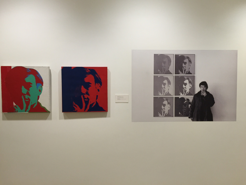26 Self-Portrait, 1966-7, At the Museum of Modern Art, 1987